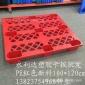 网格加强型PP全新料红色塑胶卡板、黄色、绿色和低绿色塑胶卡板