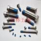 304螺丝点胶  螺丝喷漆 不锈钢螺丝点胶 不锈钢螺丝防震