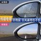 专用于广汽传祺GS4后视镜改装GS3防雨防水GS8倒车镜防雾眩贴膜GS7