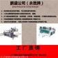 厂家供应- 半自动粘箱机粘箱机 钉箱机纸箱机维修