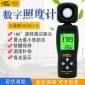 希玛光照度计AS803 便携式迷你数字光度计亮度计 高精度测光表
