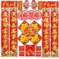 2019猪年春节福字对联大礼包批发 红包烫金对联套餐 新年礼品套装