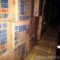 厂家批发零售汇昌铝箔胶带 加厚玻璃纤维铝箔胶带