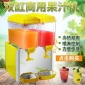 浦丰冷热双温饮料机 喷淋搅拌式二缸双缸果汁机可乐机 汉堡店设备