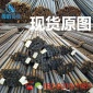 热轧圆钢批发厂家直销含税Q235B建筑工业国非标宝钢唐钢富钢西城