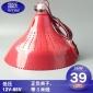 雷跃led低压生鲜灯鲜肉灯猪肉灯熟食灯烧烤灯水果灯夜宵灯摆摊灯