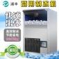 弗瑞雪制冰机商用奶茶店小型全自动家用酒吧ktv大型方冰块制作机