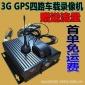 路霸四路AHD3G GPS车载录像双SD卡机支持对接出租车广告LED刷卡机