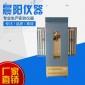 晨阳专业生产SPX-250恒温光照培养箱智能恒温光照培养箱厂家直销