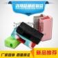 【现货供应16色可选】MINI CLOUPOUR电池保护套 专用硅胶套保护套