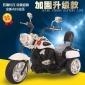 平乡县亨力佳自行车零件厂