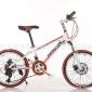 平乡县乐骑士自行车零件经销处